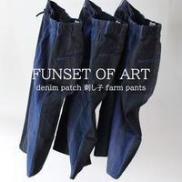 FUNSET OF ART ファンセットオブアート デニム刺し子ファームパンツ #インディゴ 【送料無料】