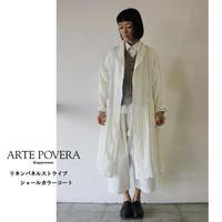 ARTE POVERA アルテポーヴェラ リネンパネルストライプショールカラーコート ♯ホワイト【送料無料】