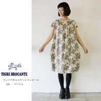 Tigre Brocante ティグルブロカンテ ドットパネルコクーンワンピース 【送料無料】