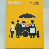 Spectator vol.27