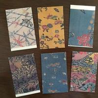 月桃紙ぽち袋 琉球古紅型シリーズ①(6枚入)