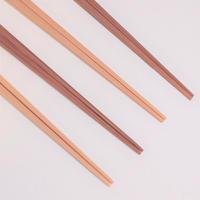 放置竹林でできた箸