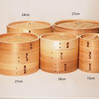 杉のせいろ 径21㎝ 身と蓋  (2段せいろ)
