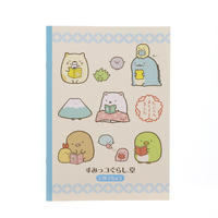 SMD036-02 自由帳【まなび】