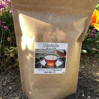 Sri Lanka Tea from DImbula, スリランカ。ディンブラ地区産紅茶