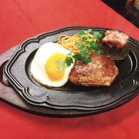 Beef Hamburger, 100% 牛肉ハンバーグステーキ (180g)