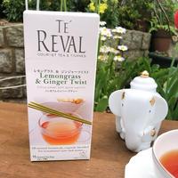 Sri Lankan Tea (LEMON GRASS & GINGER)レモングラスジンジャ紅茶