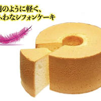 米粉シフォンケーキ(羽ように軽く)Rice chifforn Cake 23cm