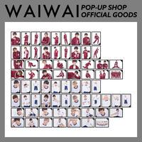 【WAIWAI POP-UP SHOP OFFICIAL GOODS】生写真 -秋のわいわい体育祭編-(ランダム5枚入り)