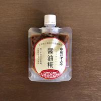 醤油糀 100g