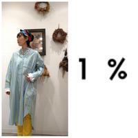 シャツワンピース 1% イチパーセント
