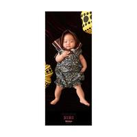 赤ちゃんの等身大ポスター B3ロング