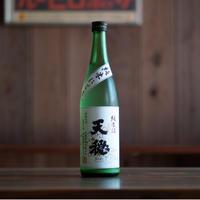 天穏 純米酒 にごり R2BY 720ml