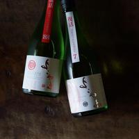 純米吟醸 よこやまSILVER 生酒セット720ml (7&1814)