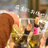 【送料無料】店主にお任せセット(30,000円)