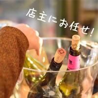 【送料無料】店主にお任せセット(15,000円)