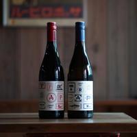 【スクリューキャップ】オーストリアセット(赤白ワイン × 2本)