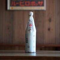 天狗櫻 2015年製(熟成酒)  25度 720ml