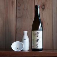 【燗酒セット】無窮天穏 齋香(さけ)生酛純米吟醸 佐香錦 720ml