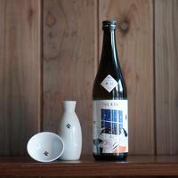 【燗酒セット】山の壽 THE KAN 純米酒 辛口 720ml