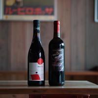 オススメ赤ワインセット (2本)