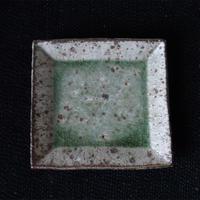 隆香窯 四方鉢 グリーン