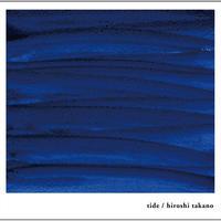 tide (1999 / 2013 remaster) *紙ジャケット仕様