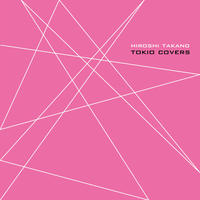 TOKIO COVERS (2013) *CD限定・未配信アルバム