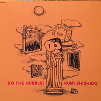 『DO THE HUBBLE』