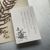 Holidays greeting card 2020-2021