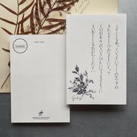 【名入れ】Holidays greeting card 2020-2021