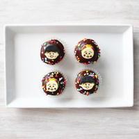 【銀座店受取】まるコジカフェ限定 ガナッシュショコラカップケーキ(限定チャーム付)