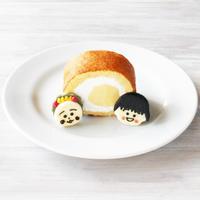 【銀座店受取】まるコジカフェ限定はちみつロールケーキ(限定チャーム付)