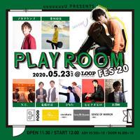 「PLAY ROOM FES'20」香川裕光分チケット(サイン付き)