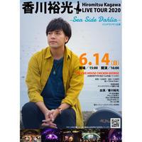 【一般販売】香川裕光LIVETOUR2020-Sea SideDahlia-