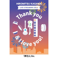 ★Thank you Pay ★(投げ銭)ステッカー付き