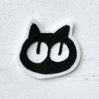 【1点もの】猫チェーン刺繍ワッペン 鎌倉製  #4