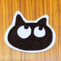 【1点もの】猫チェーン刺繍ワッペン 鎌倉製