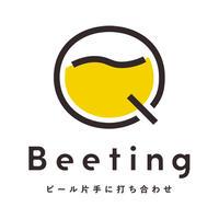 大森山王ブルワリーメンバーシップ「Beeting」