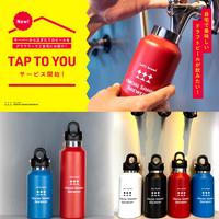 【TAP TO YOU】大森山王ブルワリー グラウラー Revomax 12 oz (355ml)  + 樽生ビールお届けセット
