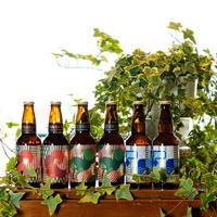大森山王ビール飲み比べ「KAORU&NAOMI&GEORGE」6本セット