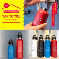 【TAP TO YOU】大森山王ブルワリー グラウラー Revomax 20 oz (592ml)  + 樽生ビールお届けセット