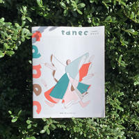 tanec(タネッツ)特集=チェコのこと
