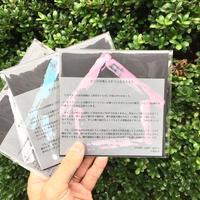 小畑亮吾|家でだけ鳴らされていたうたたち(CD)