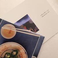 疋田千里|ohashi_to