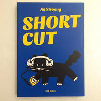AE SHOONG|SHORT CUT