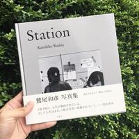 鷲尾和彦|Station