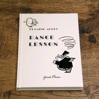 大桃洋祐 | DANCE LESSON