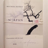 MICHAEL KENNA|IN JAPAN