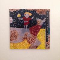 木村華子|ワンダーランドへようこそ(CD)